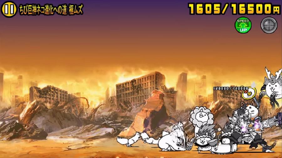 ちび巨神ネコ序盤2宮木武蔵生産