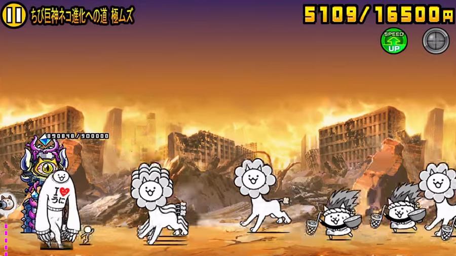 ちび巨神ネコ序盤3敵城攻撃