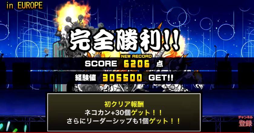 【にゃんこ大戦争】初音ミクコラボ『MIKU EXPO』簡単攻略法でハイスコア!